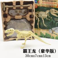恐龙蛋挖宝石玩具男女儿童圣诞节礼物
