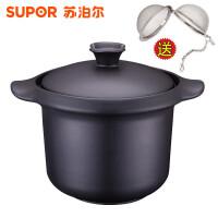 苏泊尔砂锅陶瓷煲养生煲汤锅砂锅3.5L/4.5L新品冬令滋补养生奶锅煲汤TB35C1/TB45C1