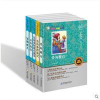 无障碍阅读 爱的教育鲁滨孙漂流记圣经故事雾都孤儿 中国学生必读中外经典名著系列彩色美绘版义务教育推荐必读书目不注音儿童