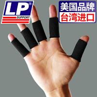 美国653护指篮球护具排球运动受伤保护保暖护手指 护指套5只装 LP653护指 均码