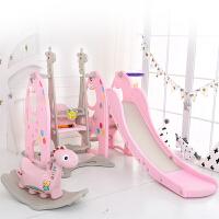 儿童滑滑梯室内家用游乐场三合一幼儿园室外宝宝滑梯秋千组合套装