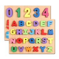 数字母拼图配对幼儿童男女孩宝宝早教益智力玩具认知积2-3-4-5岁