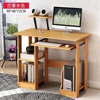 电脑桌简约现代办公书桌简易学习写字台写字桌 风格简约 简单实用