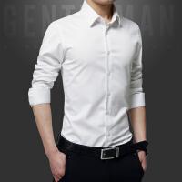 韩观春季白男士衬衫修身商务职业正装打底韩版长袖衬衣男上班寸衫伴郎