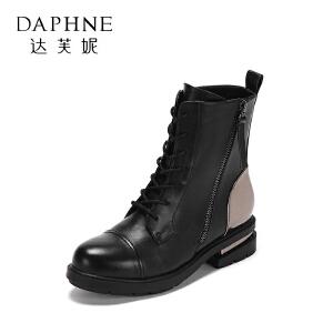 达芙妮集团鞋柜秋冬款短靴女圆头系带拼色低跟马丁靴女-1