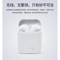 无线蓝牙耳机双耳迷你耳塞式运动入耳oppo安卓苹果iphone通用 白色【双耳带充电仓】 标配