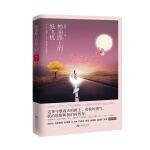 【新书店正版】柏油路上的纸飞机,赵昕,西苑出版社9787515104348