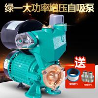 全自动微电脑抽水泵自吸泵冷热水管道自来水增压泵水泵