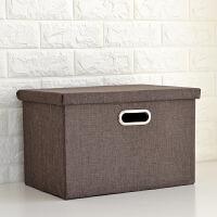收纳箱有盖超大容量储物箱整理箱抽屉式可折叠杂物箱桌面收纳