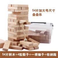 男孩叠叠乐 叠叠高 层层叠抽积木版两岁儿童情侣抽积木力玩具兼容乐高积木玩具婴儿玩具