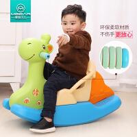 婴儿1-2周岁儿童木马摇马玩具宝宝摇摇马塑料大号加厚带音乐椅车