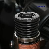汽车香杯 座式车用香水 出风口杯架汽车香氛 含消臭剂