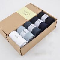 袜子男中筒袜竹纤维男士袜子商务男袜纯棉袜春长袜男人袜子 如图5色礼盒装 均码39-44 全国