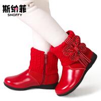 斯纳菲女童鞋靴子短靴儿童鞋 秋冬季宝宝鞋中大童真皮雪地棉靴