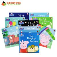 凯迪克图书 啥是佩奇 英文原版绘本 peppa pig 小猪佩奇 Peppa Orange Bag 粉猪橙袋10册+配