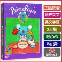 英文原版DVD蓝色小考拉Penelope 英语字幕 幼儿童启蒙早教动画片光盘碟片