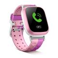 小天才电话手表Y01S 顺丰包邮 儿童智能手表360度安全防护 学生定位手机 儿童电话手表 Y01