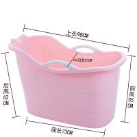 儿童洗澡桶加大号中大童泡澡盆沐浴桶婴儿游泳洗澡盆宝宝浴盆可坐 粉色 豪华款 1.65米内
