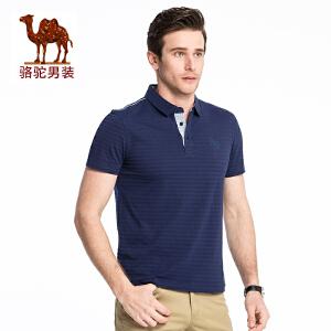 骆驼男装 2018夏季新款时尚男士青年棉质翻领条纹短袖T恤Polo衫