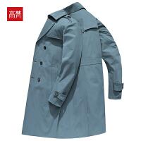 【3折价:259元/再叠加优惠券】高梵男士新款中长款翻领风衣舒适防风