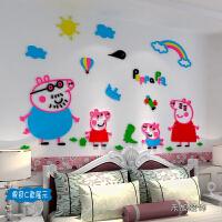 墙画贴纸卡通床头立体墙贴画装饰幼儿园儿童房客厅卧室墙画小猪贴画贴纸 C款 主图色 超