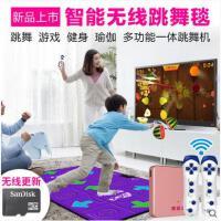 多功能一体机健身无线双人跳舞毯电视电脑两用加厚减肥瑜珈体感游戏跳舞机
