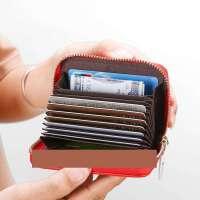 零钱包卡位多功能迷你简约卡片大容量卡包女士女式零钱可爱收纳拉链手拿包流苏复古男女