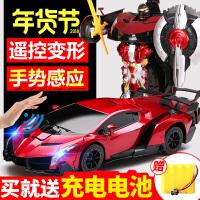 胜雄超大遥控汽车感应变形赛车遥控汽车充电动机器人金刚兰博基尼赛车儿童玩具男孩礼物