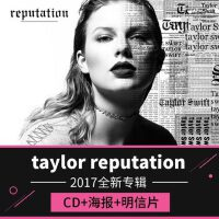 霉霉 泰勒斯威夫特 Taylor Swift Reputation 2017新专辑 CD+海报