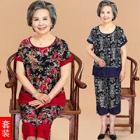 妈妈装夏装短袖套装大码中老年人女装50-60岁奶奶上衣裤子两件套