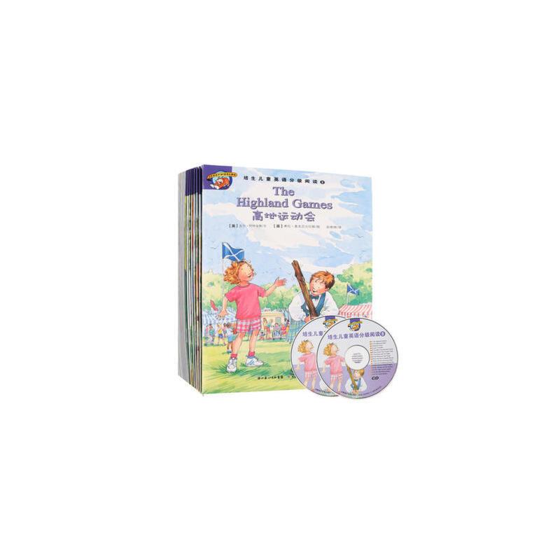 培生儿童英语分级阅读 第八级(16册图书+1张CD) 正版书籍 限时抢购 当当低价