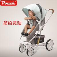Pouch婴儿推车 高景观可坐可躺折叠轻便宝宝伞车双向儿童手推车