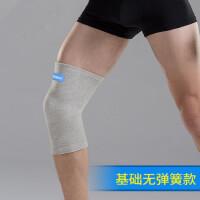运动护膝男保暖女薄款护漆盖半月板 膝盖加厚跑步护具