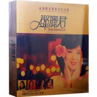 正版邓丽君经典情歌10cd全集 +演唱会记录片5DVD汽车载光盘碟片