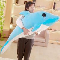 海豚毛绒玩具大号睡觉抱枕超萌玩偶公仔女孩布娃娃可爱
