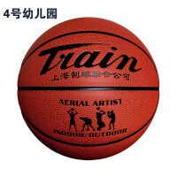 火车头篮球7号训练比赛6号 5号小学生4号儿童室外水泥地蓝球 7_4号球 4097升级款