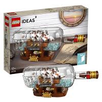 LEGO 乐高 Ideas 系列典藏瓶中船 21313 拼插类塑料积木玩具