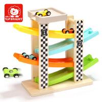 特宝儿男孩宝宝木制玩具车模型滑滑轨道 儿童小汽车益智幼教套装