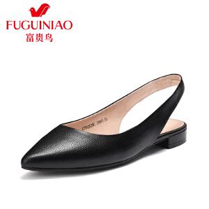 富贵鸟2017春季新款女鞋 单鞋女平跟浅口休闲平底鞋女皮鞋