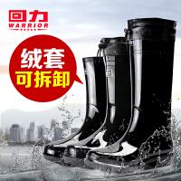 雨鞋男士水靴高筒雨靴男加绒防水鞋防滑低筒中筒水鞋胶鞋套鞋