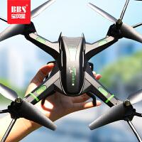 儿童玩具无人机航拍高清遥控飞机四轴飞行器战斗直升电动遥控