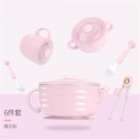 儿童餐具宝宝注水保温碗婴儿碗勺套装辅食碗吸盘碗不锈钢家用h1p