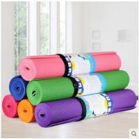 运动垫子柔软耐磨橡胶加长瑜伽垫加厚健身垫无味加宽防滑初学者男女