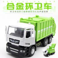 合金声光回力小汽车环卫垃圾车清洁车男孩儿童玩具车模型