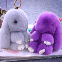 小兔子毛绒玩具手机挂饰垂耳兔公仔长耳兔兔书包挂件