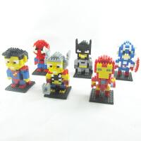 儿童微钻石小颗粒积木 钢铁侠蝙蝠侠蜘蛛侠拼装玩具