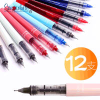 白雪直液式走珠中性笔0.38全针管可替芯学生考试笔黑色签字笔