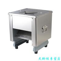 切肉机商用切肉丝机切片机全自动绞肉机家用电动不锈钢切菜机