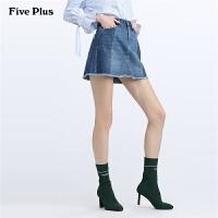 Five Plus2019新款女春装牛仔半身裙高腰毛边A字裙短裙子纯棉做旧