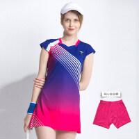 夏季羽毛球服套装女网球运动连衣裙显瘦修身透气 蓝色(P18032上衣+裤子)